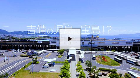 XBスクウエア 制作実績 吉備の児島は宝島PV